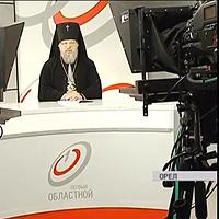 Канал «Первый областной» совместно с Орловско-Ливенской епархией запускает новый проект «Мысли о вере»